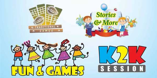 Some of the Logo Collection of Kids Activity Center.